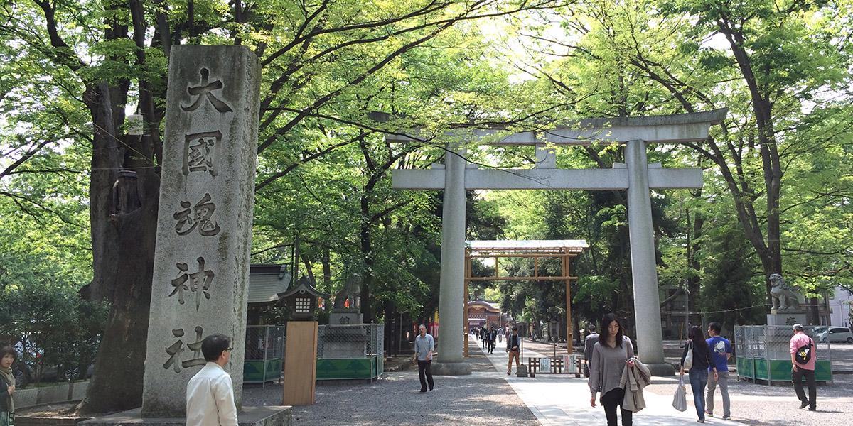 テノール|大西貴浩 ジャーナール 神社を巡る大國魂神社